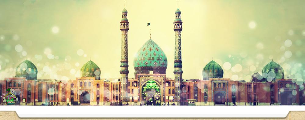 https://www.sabetin.ir/theme/imamzaman/header2.jpg